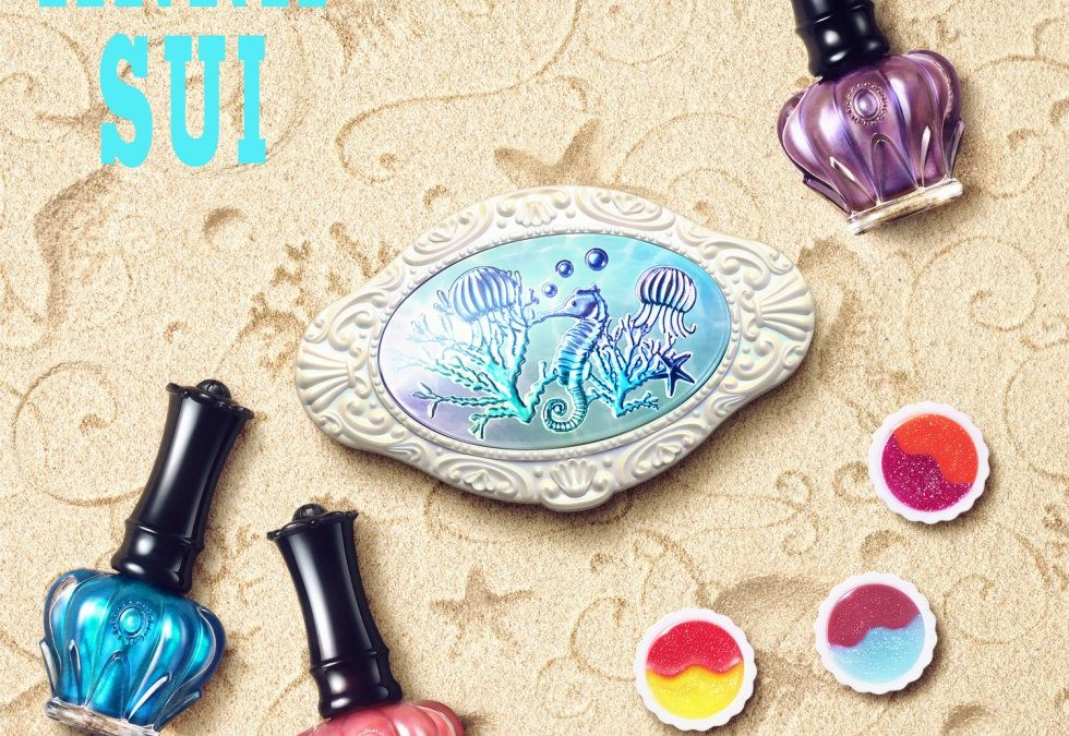 Spring + summer 2017 nail ideas from Anna Sui Cosmetics