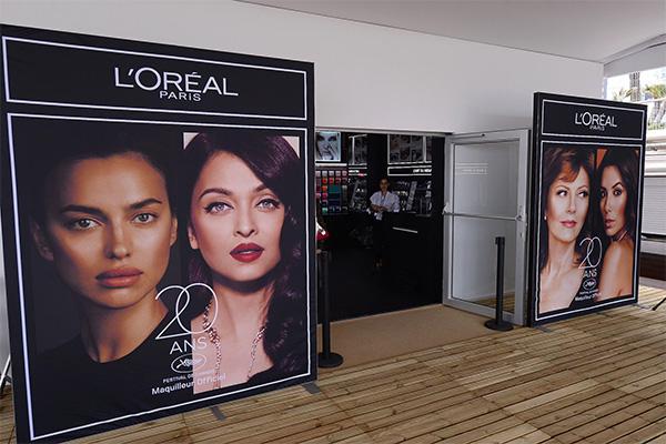 L'Oreal buys ModiFace